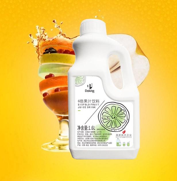 果汁伟德app